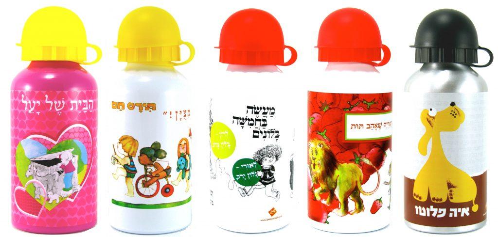 """בקבוקי שתיה אקולוגי לילדים עם הדפסים מעולם ספרות הילדים עשוי אלומיניום H&O- מחיר 14.90 ש""""ח"""